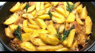 Картофель под сметанным соусом Картофель с Курицей в сметанном соусе  Курица с картошкой в сметане