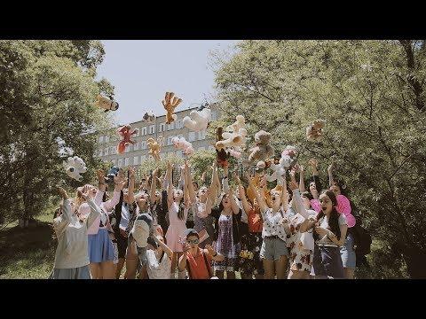 """День детства 2019 / 11А / 25 школа """"Гелиос"""" / г. Находка / видеограф Анна Кудлинг"""