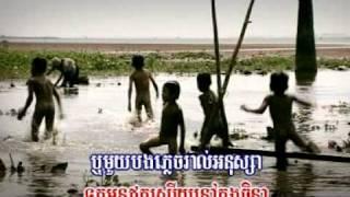 Khmer song - Kompung cham touk