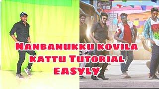 nanbanukku kovila katti dance tutorial | kanchana3 song | dance class tamil | step by step beginners