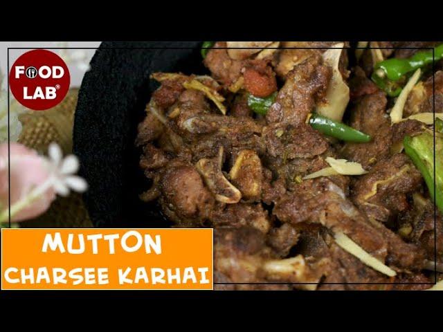 Peshawari Mutton Charsi Karahi Recipe | Food Lab