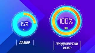 Компьютерные курсы ПРОМЕТЕЙ в Витебске