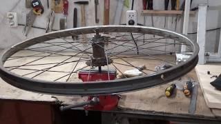 Как отремонтировать заднее колесо дорожного велосипеда ММВЗ Аист, ХВЗ Украина
