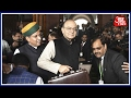 Jaitley Reduces Income Tax Rates For Individuals, Companies