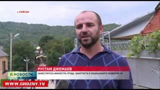 В селении Саясан Ножай-Юртовского района продолжаются масштабные строительные работы(, 2016-08-17T18:41:07.000Z)