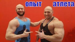 Тренировки ВНАТУРАШКУ и на темной стороне. Рассказывает чемпион Сергей Киселев