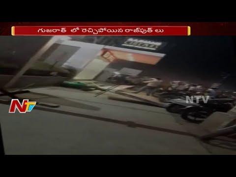 Padmaavat Row: Rajput Karni Sena Members Destroys a Theatre in Gujarat    NTV