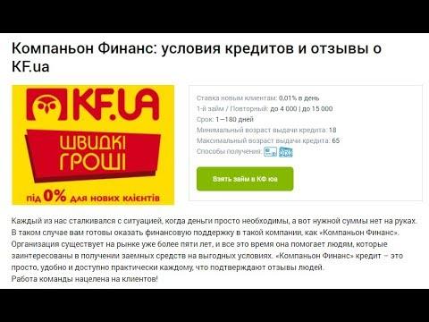 взять кредит vam groshi com ua