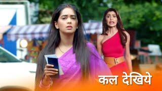 Kumkum Bhagya||27 July||Pragya And Prachi Get Emotional