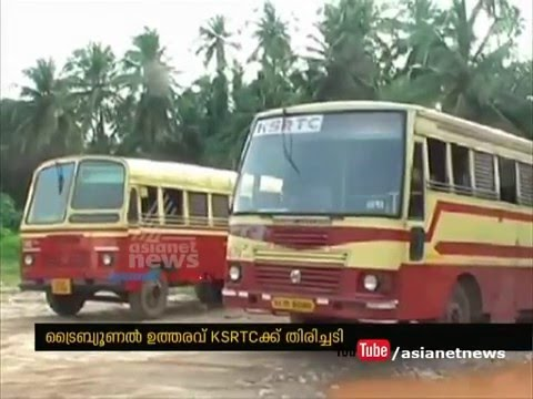NGT  order will adversely affect KSRTC
