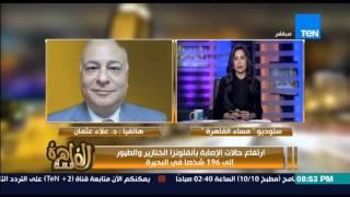مساء القاهرة - ارتفاع حالات الاصابة بــ انفلونزا الخنازير والطيور الى 196والبحيرة تعلن الطوارئ