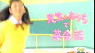 ECCジュニア CM(1995年) 前田亜季 前田愛 ともさかりえ アグネス・チャン.
