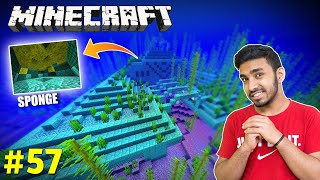 I FOUND SECRET SPONGE ROOM IN MONUMENT |MINECRAFT GAMEPLAY #57