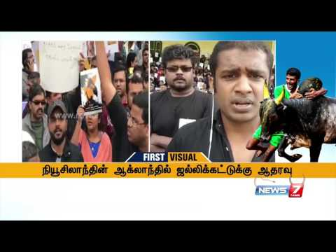 New Zealand living Tamil people stages protest at Auckland | News7 Tamil