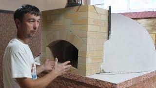 Помпейская печь для приготовления всяких блюд,посетили ресторан в процессе ремонта