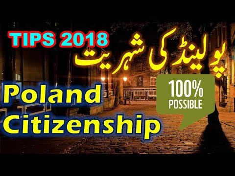 How To Get Poland work permit 2018 in Urdu/Hindi by Premier Visa Consultancy