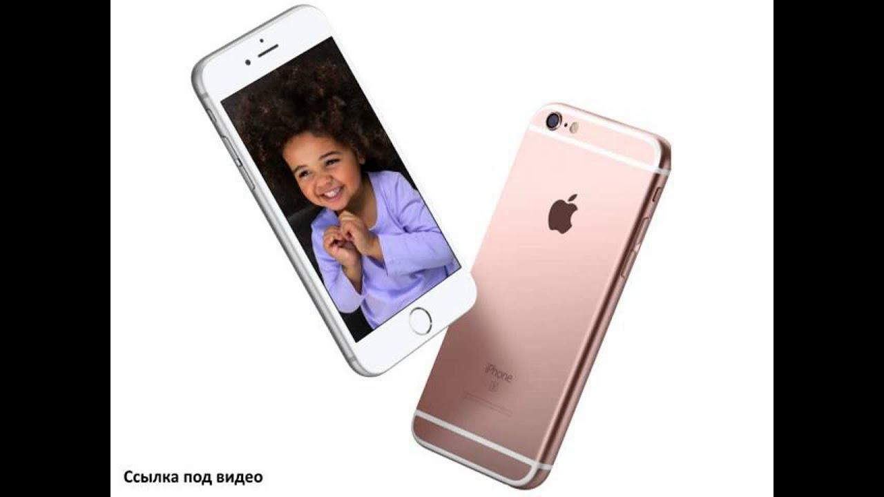 Китайский iPhone 6 в Орле купить - YouTube