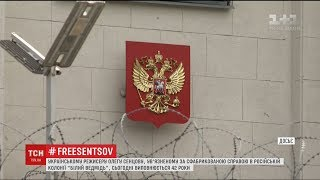 Олег Сенцов відзначає вже п'ятий день народження за ґратами