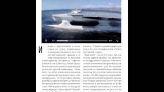 Популярная Механика июнь 2012
