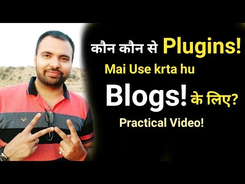 Which WordPress Plugins I Use For My Blog Tryootech? Practical Video!