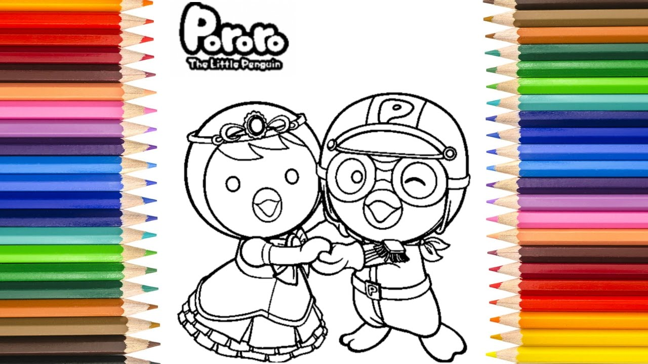 Pororo And Petty Coloring Book 뽀롱뽀롱 뽀로로 Online Coloring