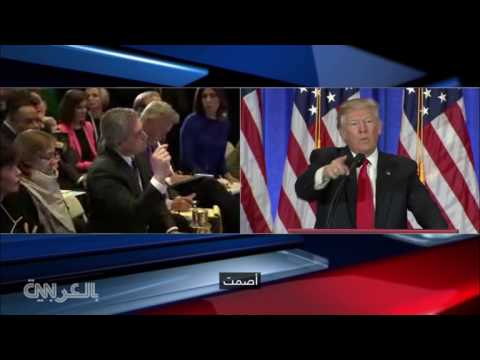 """شاهد- ترامب يهين مراسل سي ان ان ويمنعه من الكلام قائلاً """"اخباركم مزيفة"""" ... فيديو"""