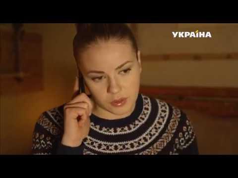 Кровь ангела ( Сериал 2018)  Серия 4 из 4