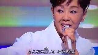 「いつでも君は」原唱:水前寺清子 1968年 但是小時候最早聽到的是都は...