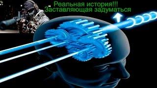 Как тренировать память и внимания. ПОДГОТОВКА РАЗВЕДЧИКА !!!