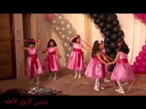 ae37cbcc2340a حفل مدارس الأنوار السنوي 2011 - الصف الأول الابتدائي - YouTube