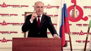 Обращение Ахмеда Погорова к общественности Ингушетии и Евкуровым