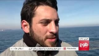 LEMAR News 09 February 2015 /۲۰ د لمر خبرونه ۱۳۹۴ د سلواغی