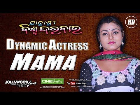Actress Mama in Jatra Sri Biswadarabar - Jollywood Fever - CineCritics