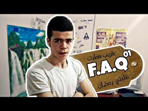 Akram T • F.A.Q ¹  ...  ماذا لو أصبحت رئيسا للجزائر