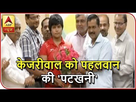 Master Stroke: Asian Games 2018 Bronze Medallist Divya Kakran Lashed Out At Delhi CM | ABP News