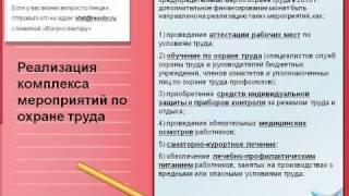 lecture_menobr_02.wmv