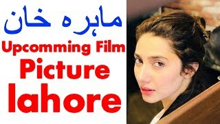 Mahira Khan at Food Street Lahore for Promotion of her Upcoming Movie