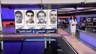 مع قرب إعلان الحكم النهائي.. تعرف على المتهمين الخمسة في قضية اغتيال رفيق الحريري