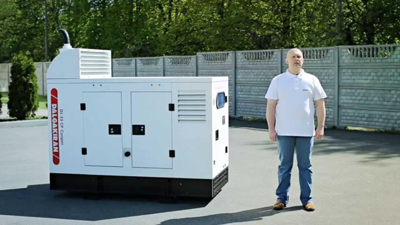 Генератор GENPOWER GDG 7000EC - Дизельный электрогенератор .