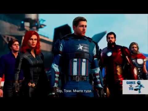 Мстители Marvel / Marvel's Avengers / Прохождение миссии «День Мстителей» / на русском Fs54^*S