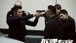 Andy Lau 刘德华 stars in Shock Wave 拆弹专家 (2017) - Official US Trailer - Crimson Forest Films