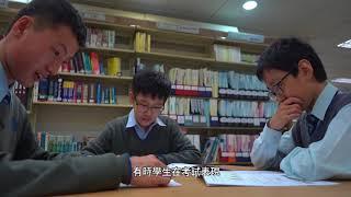Publication Date: 2018-07-17   Video Title: Elegantia College 風采中學使用ICAS分享