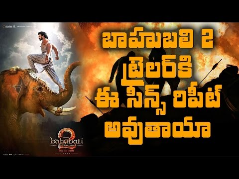 Thumbnail: Will these scenes repeat for Baahubali 2 trailer ? || #Baahubali2trailer || #Baahubali2 highlights