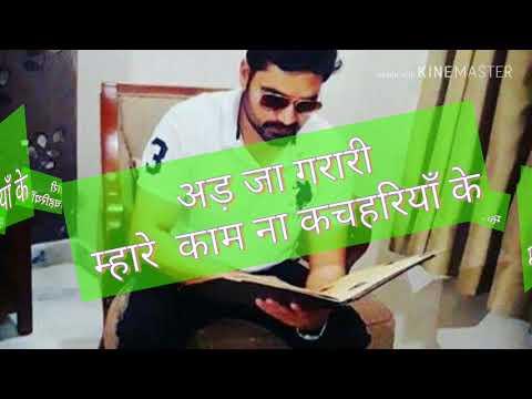 Gangwar With Bawali Terad Haryanvi Song With Hindi Lyrics By Vicky Kajla And Sumit Goswami
