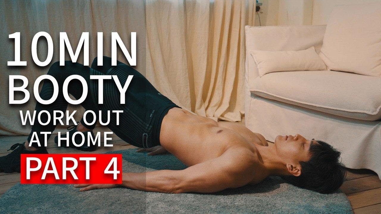 [PART 4/4] 10 MIN BOOTY HOME WORKOUT FOR 2 WEEKS  l  10분 힙업운동 홈트레이닝