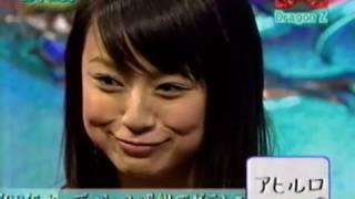 音箱登龍門、登龍門、リュウさん、中野美奈子、鈴木亜美.