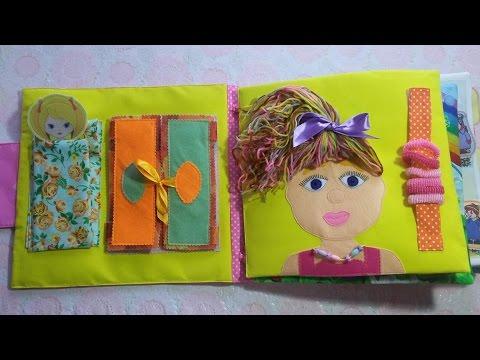 Развивающая книжка для девочек