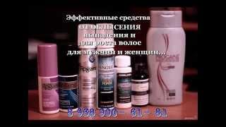 Как заказать Миноксидил у нас.(, 2014-05-18T19:45:03.000Z)