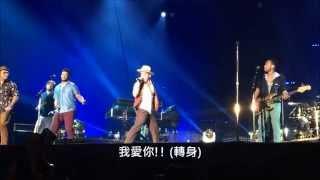 火星人布魯諾Bruno Mars _  台北演唱會 - 我愛你【中文字幕】