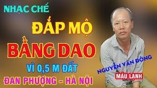Nhạc Chế | Đắp Mộ Bằng Dao | Tình Anh Em Không Bằng 5 Tất Đất | Nguyễn Văn Đông.